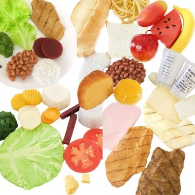Kit Réplica de Alimentos